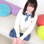 さりな|オシャレな制服素人デリヘル JKスタイル - 新宿・歌舞伎町風俗