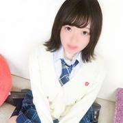 ねる|オシャレな制服素人デリヘル JKスタイル - 新宿・歌舞伎町風俗