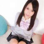 さやか|オシャレな制服素人デリヘル JKスタイル - 新宿・歌舞伎町風俗