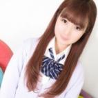 みあ|オシャレな制服素人デリヘル JKスタイル - 新宿・歌舞伎町風俗