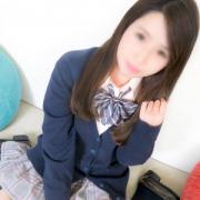 さき|オシャレな制服素人デリヘル JKスタイル - 新宿・歌舞伎町風俗