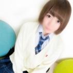 まりか|オシャレな制服素人デリヘル JKスタイル - 新宿・歌舞伎町風俗