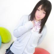 ちえ|オシャレな制服素人デリヘル JKスタイル - 新宿・歌舞伎町風俗