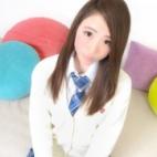 さくら|オシャレな制服素人デリヘル JKスタイル - 新宿・歌舞伎町風俗