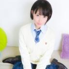 わこ|オシャレな制服素人デリヘル JKスタイル - 新宿・歌舞伎町風俗