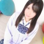 りあ|オシャレな制服素人デリヘル JKスタイル - 新宿・歌舞伎町風俗