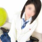 かえで オシャレな制服素人デリヘル JKスタイル - 新宿・歌舞伎町風俗
