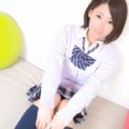 しおん|オシャレな制服素人デリヘル JKスタイル - 新宿・歌舞伎町風俗