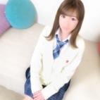 わかな|オシャレな制服素人デリヘル JKスタイル - 新宿・歌舞伎町風俗