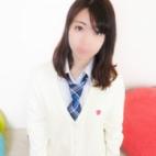まこと|オシャレな制服素人デリヘル JKスタイル - 新宿・歌舞伎町風俗