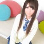 つづみ|オシャレな制服素人デリヘル JKスタイル - 新宿・歌舞伎町風俗