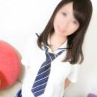 ひろ|オシャレな制服素人デリヘル JKスタイル - 新宿・歌舞伎町風俗