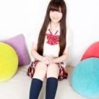 らむ|オシャレな制服素人デリヘル JKスタイル - 新宿・歌舞伎町風俗