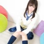 きい|オシャレな制服素人デリヘル JKスタイル - 新宿・歌舞伎町風俗