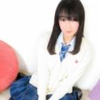 えりこ|オシャレな制服素人デリヘル JKスタイル - 新宿・歌舞伎町風俗