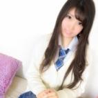 かなで|オシャレな制服素人デリヘル JKスタイル - 新宿・歌舞伎町風俗