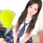 まき|オシャレな制服素人デリヘル JKスタイル - 新宿・歌舞伎町風俗