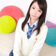 こゆり|オシャレな制服素人デリヘル JKスタイル - 新宿・歌舞伎町風俗