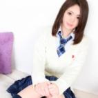 れいら|オシャレな制服素人デリヘル JKスタイル - 新宿・歌舞伎町風俗