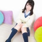 みら|オシャレな制服素人デリヘル JKスタイル - 新宿・歌舞伎町風俗