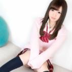 きら|オシャレな制服素人デリヘル JKスタイル - 新宿・歌舞伎町風俗