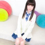 はるみ|オシャレな制服素人デリヘル JKスタイル - 新宿・歌舞伎町風俗