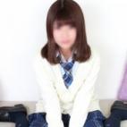 ねね|オシャレな制服素人デリヘル JKスタイル - 新宿・歌舞伎町風俗