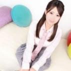 らんか オシャレな制服素人デリヘル JKスタイル - 新宿・歌舞伎町風俗