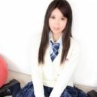 とわ|オシャレな制服素人デリヘル JKスタイル - 新宿・歌舞伎町風俗