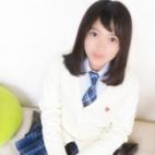 ちえみ|オシャレな制服素人デリヘル JKスタイル - 新宿・歌舞伎町風俗