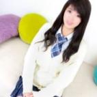しろ|オシャレな制服素人デリヘル JKスタイル - 新宿・歌舞伎町風俗
