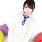 りいな|オシャレな制服素人デリヘル JKスタイル - 新宿・歌舞伎町風俗