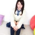 あみ|オシャレな制服素人デリヘル JKスタイル - 新宿・歌舞伎町風俗
