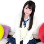 ももな|オシャレな制服素人デリヘル JKスタイル - 新宿・歌舞伎町風俗