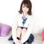 かすみ|オシャレな制服素人デリヘル JKスタイル - 新宿・歌舞伎町風俗