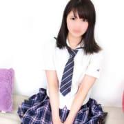 めいさ|オシャレな制服素人デリヘル JKスタイル - 新宿・歌舞伎町風俗