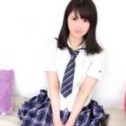 めいさ オシャレな制服素人デリヘル JKスタイル - 新宿・歌舞伎町風俗