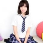 るる オシャレな制服素人デリヘル JKスタイル - 新宿・歌舞伎町風俗