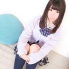 ありか オシャレな制服素人デリヘル JKスタイル - 新宿・歌舞伎町風俗
