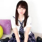 れいな|オシャレな制服素人デリヘル JKスタイル - 新宿・歌舞伎町風俗