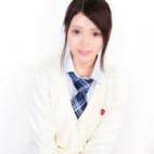 ひなこ オシャレな制服素人デリヘル JKスタイル - 新宿・歌舞伎町風俗