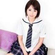 こはく|オシャレな制服素人デリヘル JKスタイル - 新宿・歌舞伎町風俗