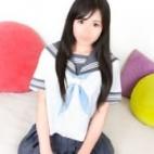 りる オシャレな制服素人デリヘル JKスタイル - 新宿・歌舞伎町風俗