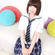 せな|オシャレな制服素人デリヘル JKスタイル - 新宿・歌舞伎町風俗