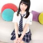 みと オシャレな制服素人デリヘル JKスタイル - 新宿・歌舞伎町風俗