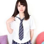 すずか|オシャレな制服素人デリヘル JKスタイル - 新宿・歌舞伎町風俗