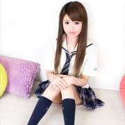 はる|オシャレな制服素人デリヘル JKスタイル - 新宿・歌舞伎町風俗