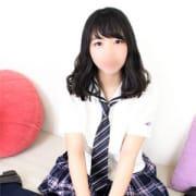 りな|オシャレな制服素人デリヘル JKスタイル - 新宿・歌舞伎町風俗