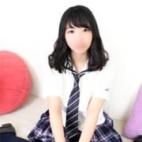 りな オシャレな制服素人デリヘル JKスタイル - 新宿・歌舞伎町風俗