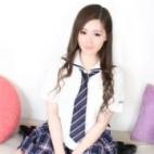 るみな オシャレな制服素人デリヘル JKスタイル - 新宿・歌舞伎町風俗